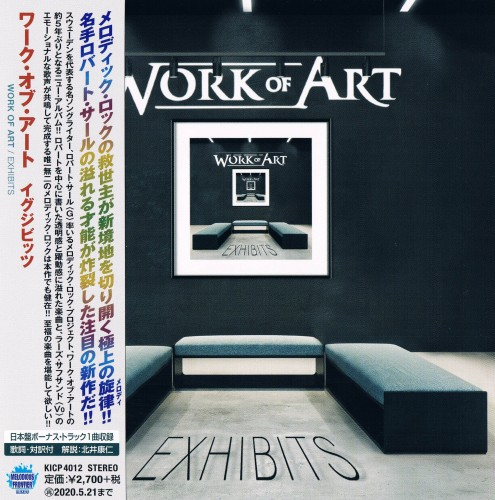 Work Of Art - Exhibits (Japanese Edition) (2019)