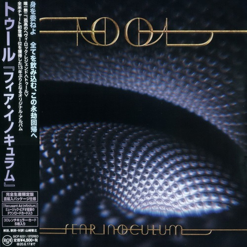 Tool - Fear Inoculum (Japanese Edition) (2019)