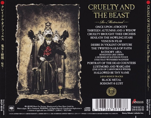 Cradle Of Filth - Cruelty and The Beast: Re-Mistressed [Japanese Edition] (1998) [2019]