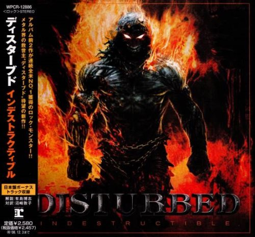 Disturbed - Indеstruсtiblе [Jарanesе Еdition] (2008)