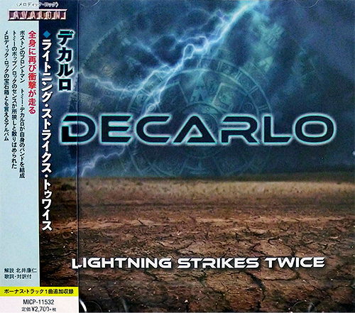 Decarlo - Lightning Strikes Twice (Japanese Edition) (2020)