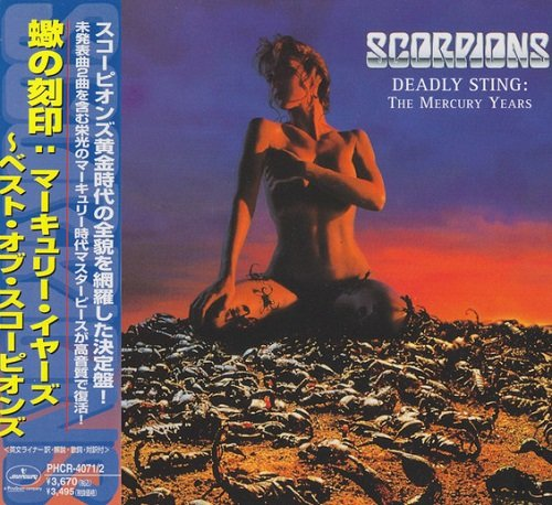 Scorpions - Deadly Sting: The Mercury Years (Japan Edition) (1997)