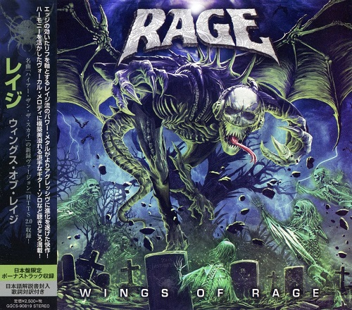 Rage - Wings of Rage (Japanese Edition) (2020)