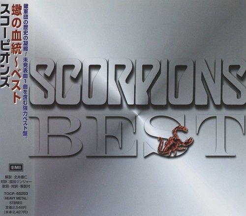Scorpions - Best (Japan Edition) (1999)