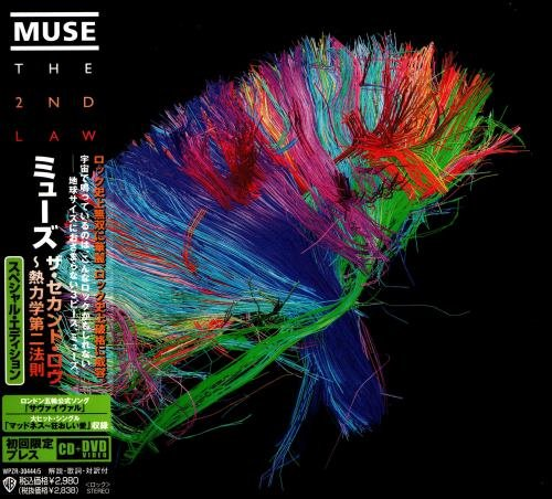 Muse - Тhе 2nd Lаw [Jараnеsе Еditiоn] (2012)