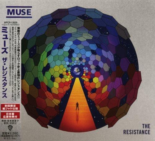Muse - Тhе Rеsistаnсе [Jараnеsе Еditiоn] (2009)