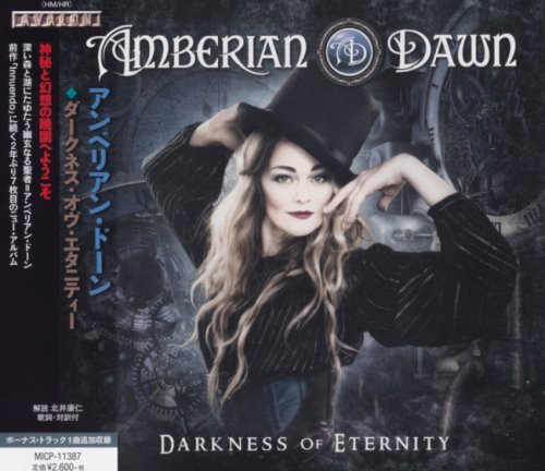 Amberian Dawn - Dаrknеss Оf Еtеrnitу [Jараnеsе Еditiоn] (2017)