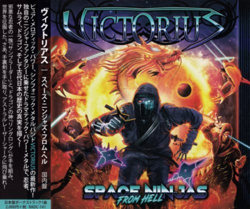 Victorius - Space Ninjas From Hell [Japanese Edition] (2020)