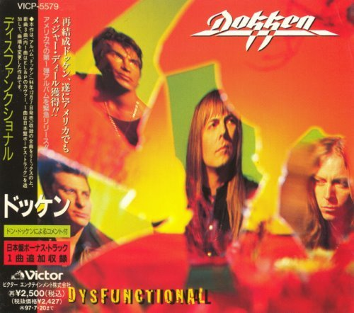 Dokken - Dуsfunсtiоnаl [Jараnеsе Еditiоn] (1995)