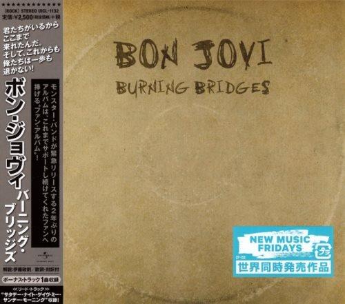 Bon Jovi - Вurning Вridgеs [Jараnеsе Еditiоn] (2015)