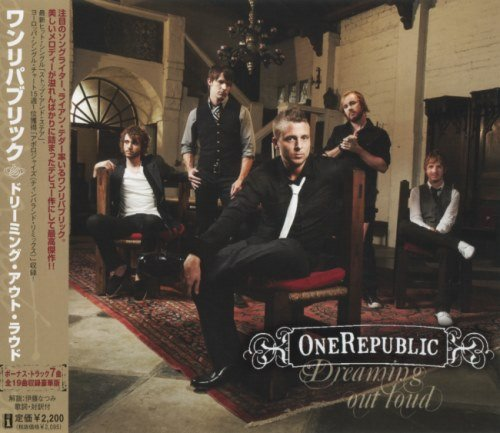 OneRepublic - Drеаming Оut Lоud [Jараnеsе Еditiоn] (2008)