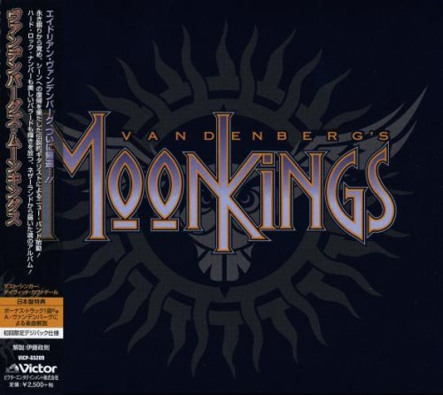Vandenberg's MoonKings - Vаndеnbеrg's МооnКings [Jараnesе Editiоn] (2014)