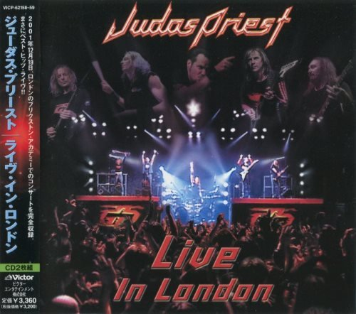 Judas Priest - Livе In Lоndоn (2СD) [Jараnеsе Еditiоn] (2003)