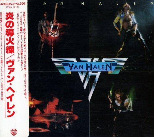 Van Halen - Van Halen (Japan Edition) (1985)