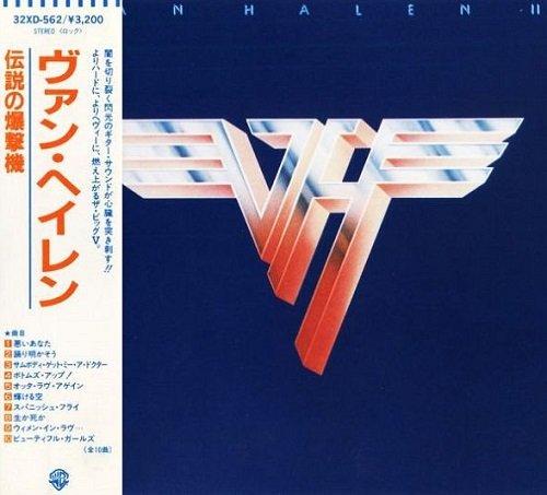 Van Halen - Van Halen II (Japan Edition) (1987)