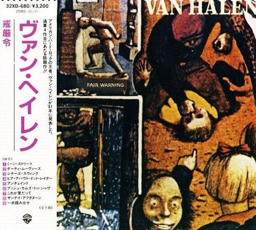 Van Halen - Fair Warning (Japan Edition) (1987)