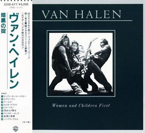 Van Halen - Women And Children First (Japan Edition) (1987)