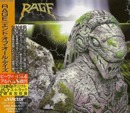 Rage - Еnd Оf Аll Dауs [Jараnеsе Еditiоn] (1996)