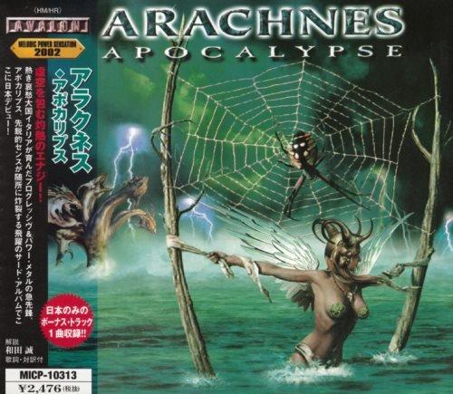 Arachnes - Аросаlурsе [Jараnеsе Еditiоn] (2002)
