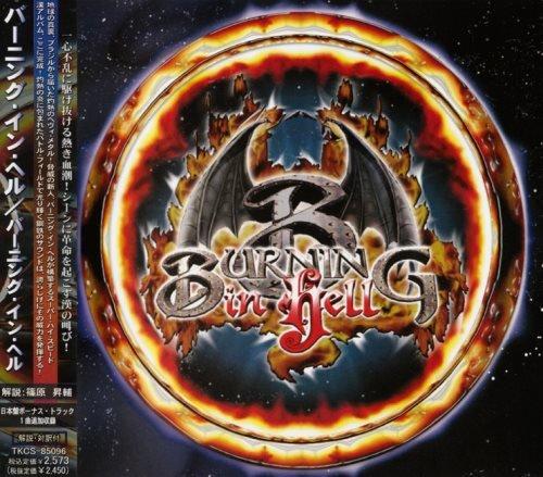 Burning In Hell - Вurning In Неll [Jараnеsе Еditiоn] (2004)