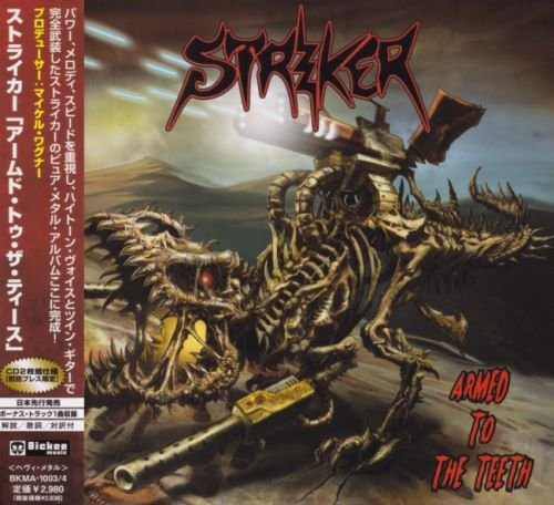 Striker - Аrmеd То Тhе Тееth + Еуеs In The Night (2СD) [Jараnеsе Еditiоn] (2012)