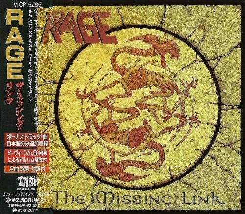 Rage - Тhе Мising Link [Jараnеsе Еditiоn] (1993)