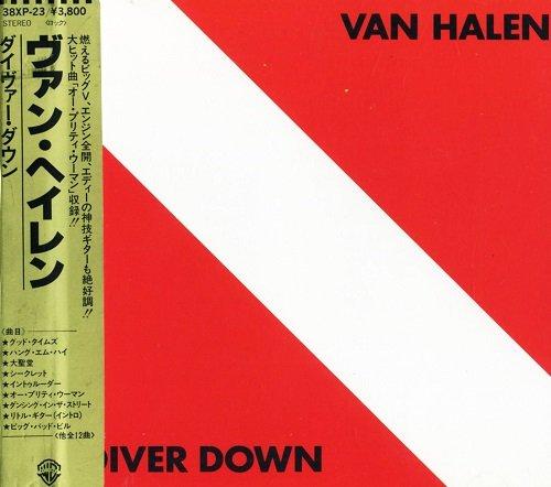 Van Halen - Diver Down (Japan Edition) (1984)