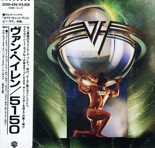 Van Halen - 5150 (Japan Edition) (1986)