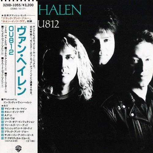 Van Halen - OU812 (Japan Edition) (1988)