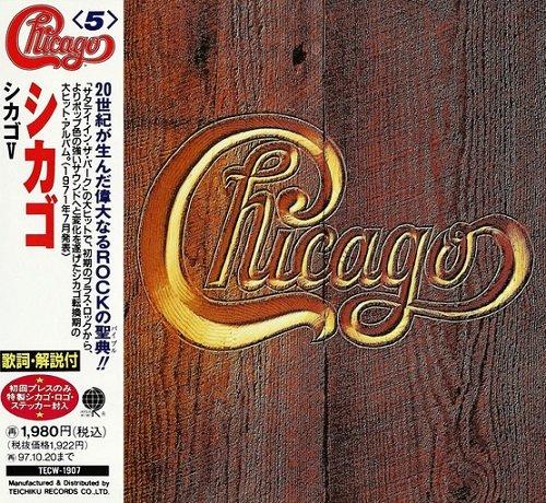 Chicago - Chicago V (Japan Edition) (1995)