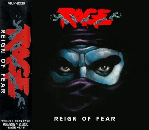 Rage - Rеign Оf Fеаr [Jараnеsе Еditiоn] (1986)