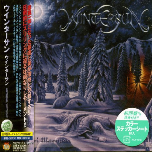 Wintersun - Wintеrsun [Jараnеsе Еditiоn] (2004)