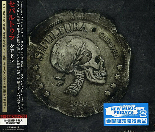 Sepultura - Quadra (3 CD Japanese Edition) (2020)