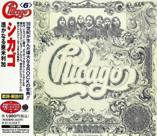 Chicago - Chicago VI (Japan Edition) (1995)