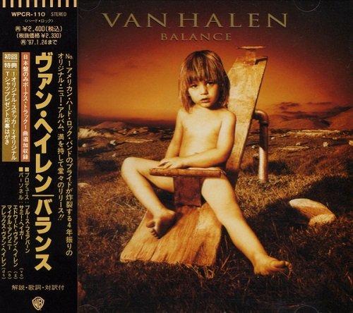 Van Halen - Balance (Japan Edition) (1995)