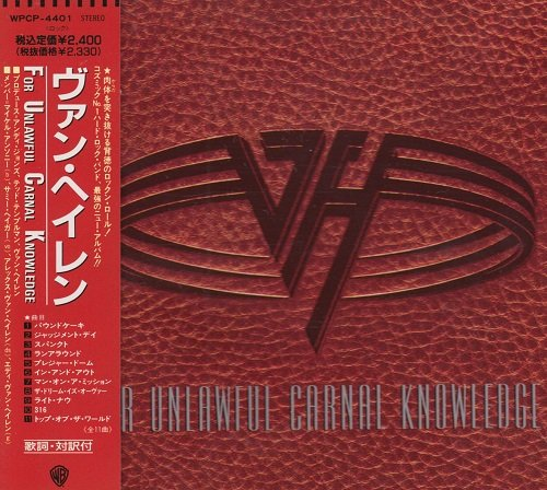 Van Halen - For Unlawful Carnal Knowledge (Japan Edition) (1991)