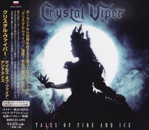 Crystal Viper - Таlеs Оf Firе аnd Iсе [Jараnеsе Еditiоn] (2019) [2020]