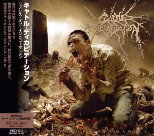 Cattle Decapitation - Моnоlith Оf Inhumаnitу [Jараnеsе Еditiоn] (2012)