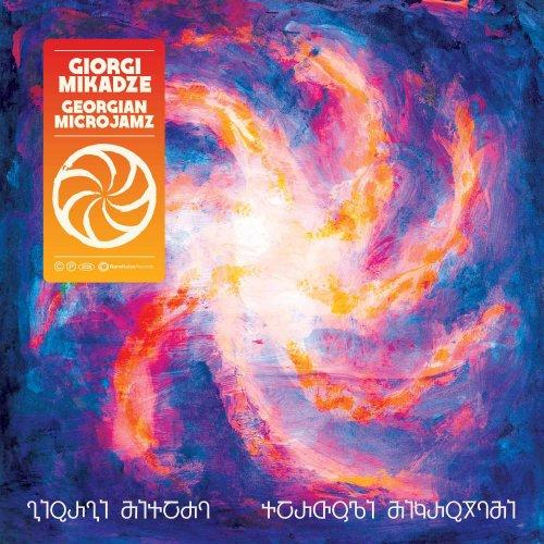 Giorgi Mikadze - Georgian Microjamz (2020)
