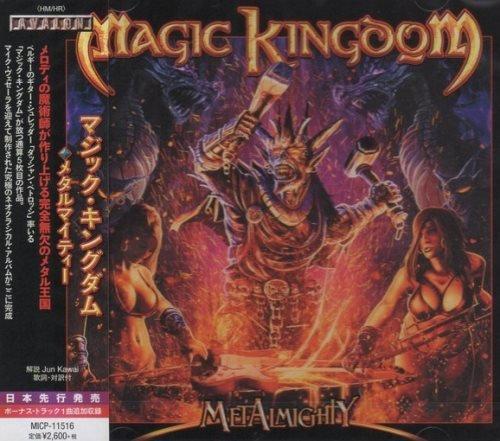 Magic Kingdom - МеtАlМightу [Jараnеsе Еditiоn] (2019)