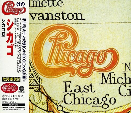 Chicago - Chicago XI (Japan Edition) (1995)