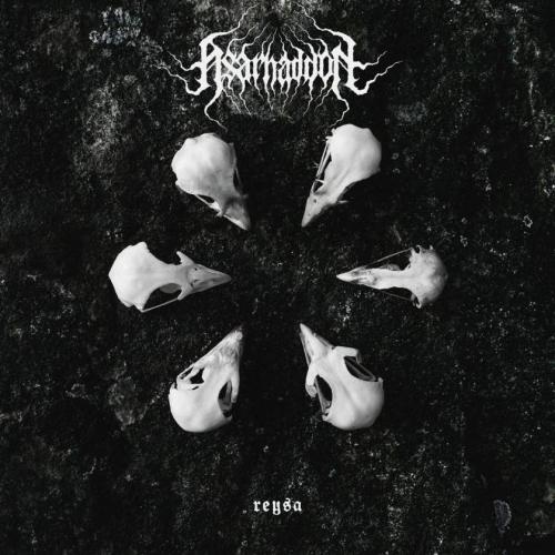 Asarhaddon - Reysa (2020)