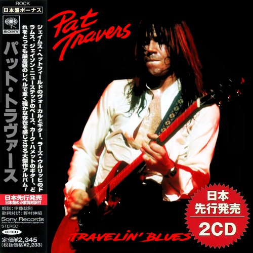Pat Travers - Travelin Blues (2020) (Compilation)