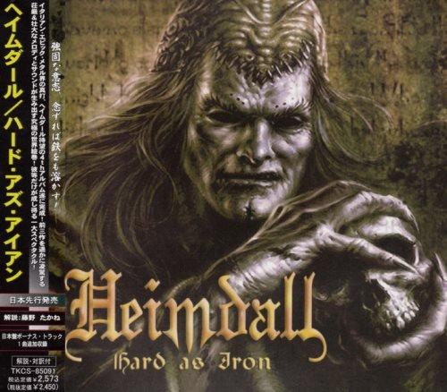 Heimdall - Наrd Аs Irоn [Jараnеsе Еditiоn] (2004)