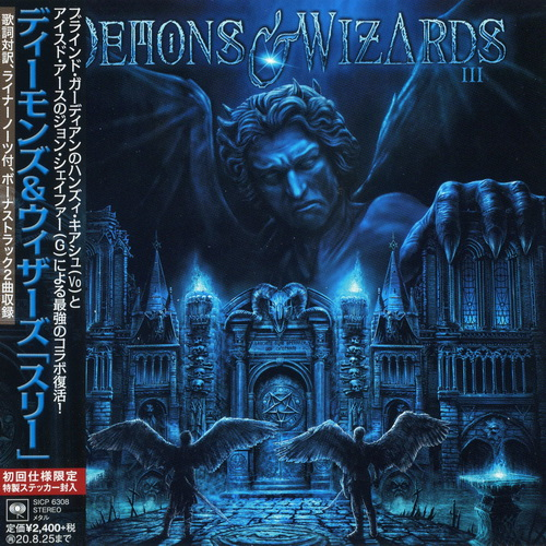 Demons & Wizards - III (Japanese + Deluxe Edition) (2020)