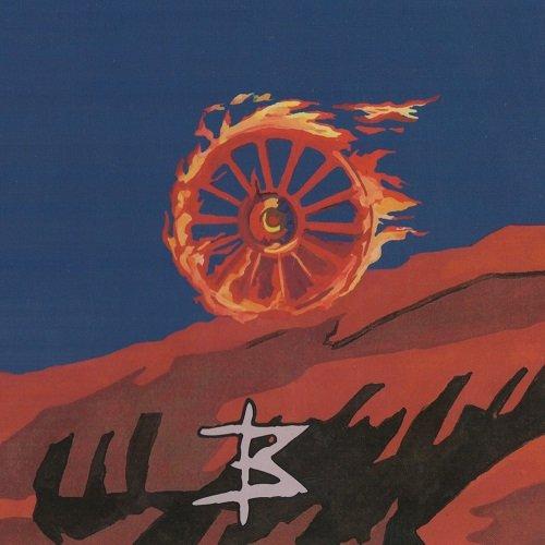Красные звезды - Красное колесо (2020)