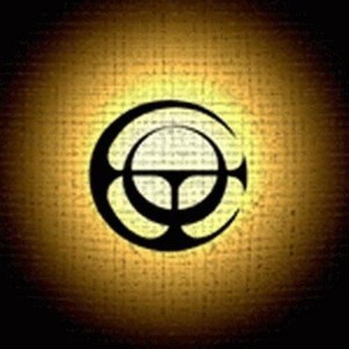 Committee of Thirteen - Committee of Thirteen (2004)