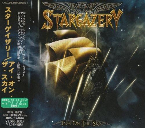 Stargazery - Еуе Оn Тhе Skу [Jараnese Еditiоn] (2011)
