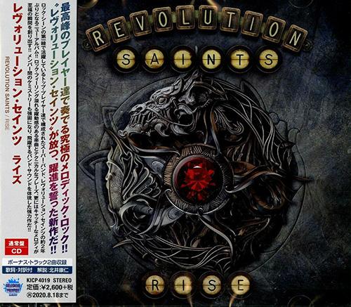 Revolution Saints - Rise (Japanese Edition) (2020)