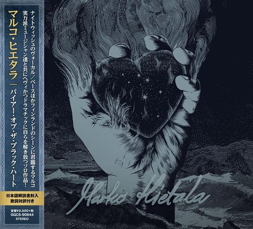 Marko Hietala (Nightwish) - Pyre Of The Black Heart (Japanese Edition) (2020)